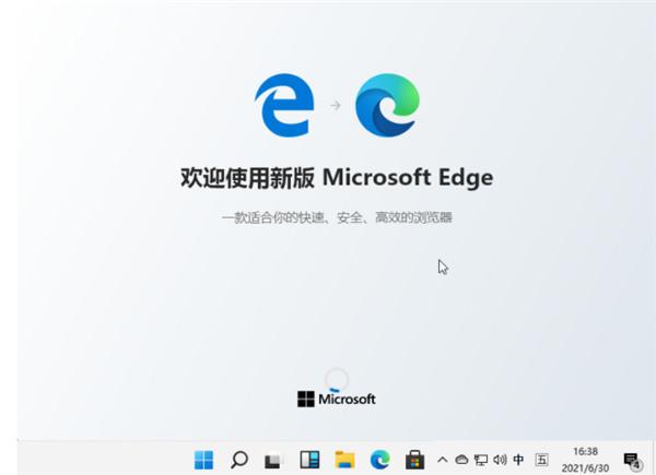Win11设置默认浏览器详细步骤