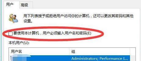 Win11开机登录密码忘了怎么办开机密码忘了解决方法