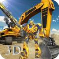 挖掘机真实模拟驾驶游戏