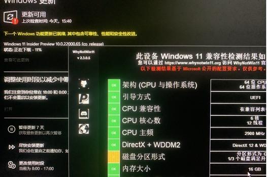 Win11无法安装在gpt分区怎么办无法安装在gpt分区的解决方法
