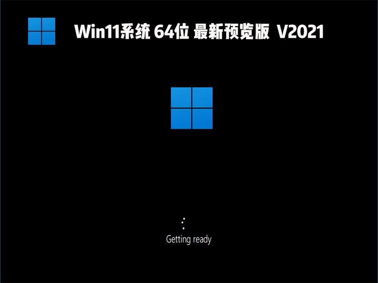 微软Win11下载最新Win1164位英文预览版下载
