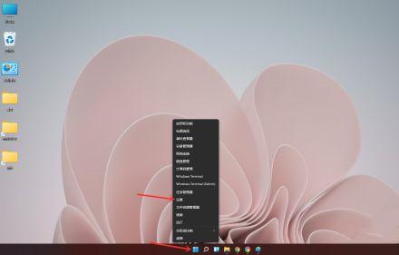 Win11系统设置开机启动项的方法