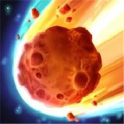 小行星攻击防御地球游戏