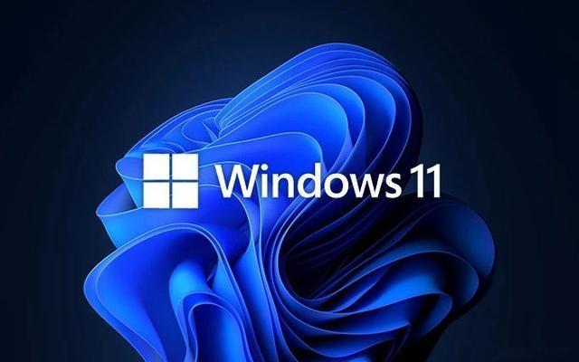 不同版本之间有什么区别?Win11系统有几个版本?
