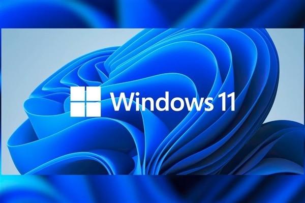 windows11 ghost 微软预览版32位v202108