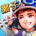癞子双扣游戏下载 v1.0.0