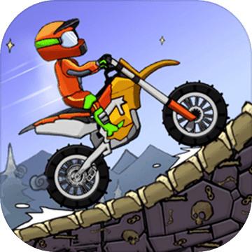 登山极限摩托免费下载