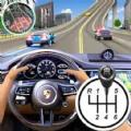 开车驾驶训练游戏