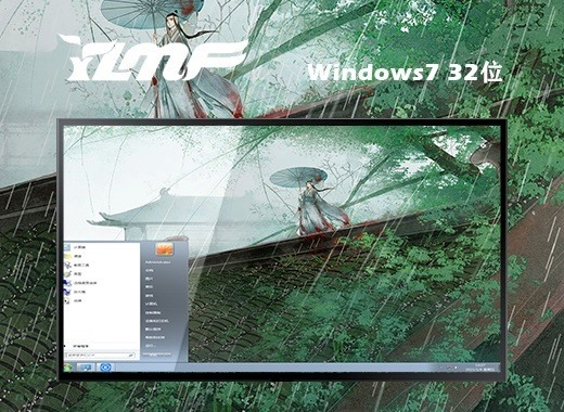 雨林木风Ghsot win7极限精简版64位系统下载 2021.03