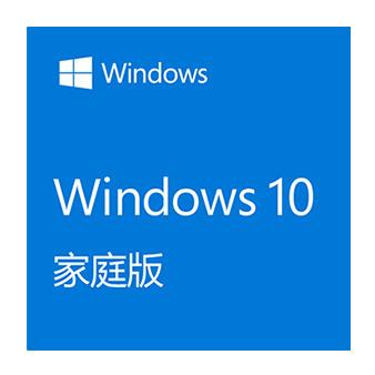 深度技术Ghost Win10家庭中文版(永久激活)64位系统最新下载 v2021.05