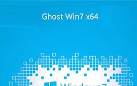 深度启动Ghost windows7img镜像官网64位免费下载 v2021.05