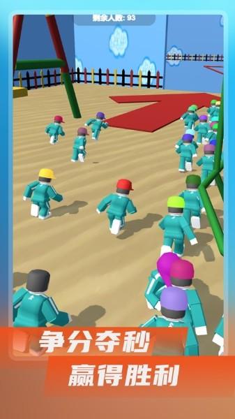 鱿鱼游戏模拟器官方中文手机版