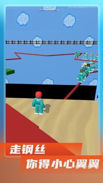 鱿鱼游戏模拟器下载