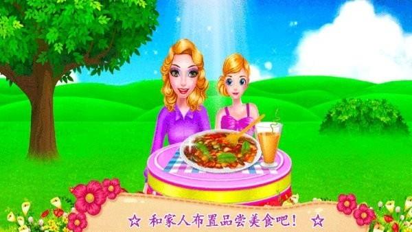 芭比公主购物游戏免费下载