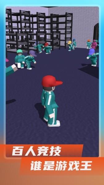 鱿鱼游戏模拟器官方版下载