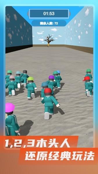 鱿鱼游戏模拟器解说