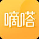 嘀嗒出行app v8.1.31