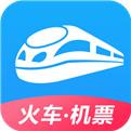 智行火车票 v9.4.7