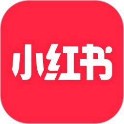 小红书app下载免费安装