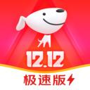 京东极速版领红包下载 v2.2.0