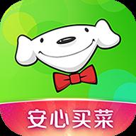京东到家app v8.4.5