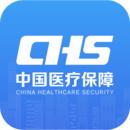 国家医保服务平台app v1.1.8