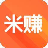 米赚app v5.32