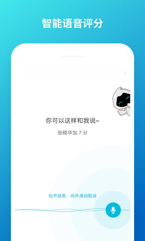 云班课app