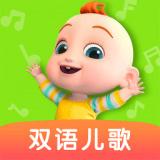 儿歌JOJO App v1.0.1