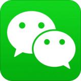 腾讯微信7.0.2
