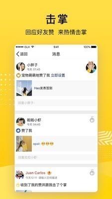 QQ空间app下载