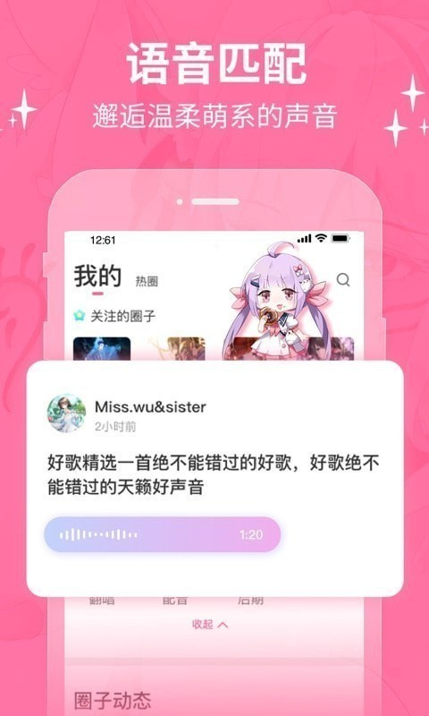 cosama app