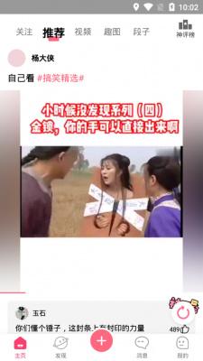 黄豆视频app