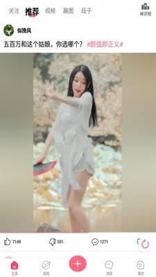 黄豆视频app安卓版
