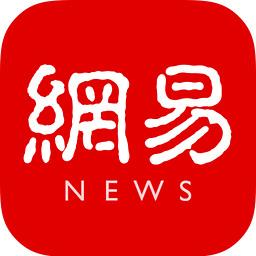网易新闻app免费下载安装