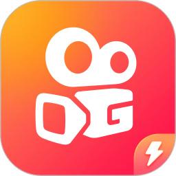 快手极速版app v3.2.10