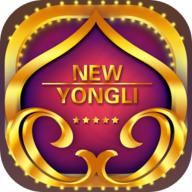 永利棋牌2021最新版本下载