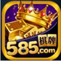 585棋牌官方网站