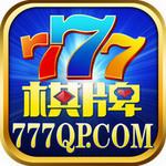 777棋牌游戏app