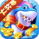 鱼丸捕鱼大作战金币版v9.0.25