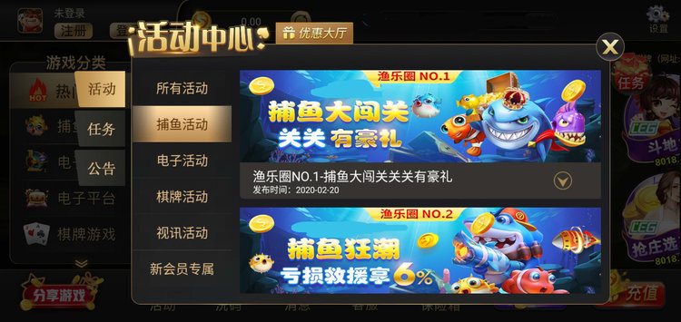 8018棋牌抢庄牛牛app下载
