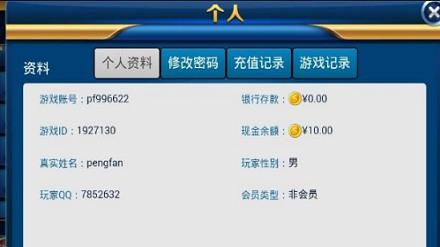 8018棋牌官方网站