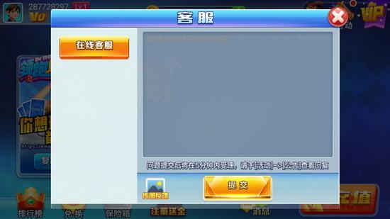皇都国际棋牌app下载