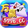 万赢棋牌app下载轻盈版