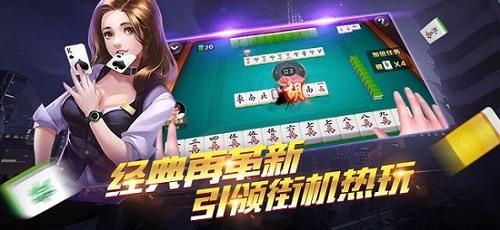 鼎博棋牌官方网站
