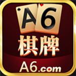 A6棋牌游戏官网版