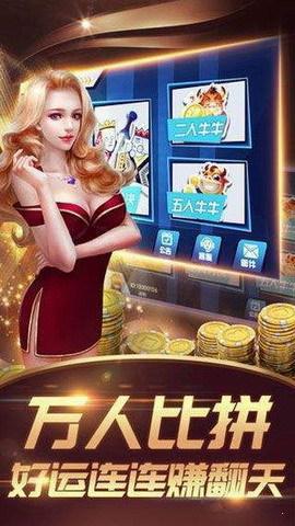 扑克王app官网app下载