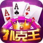 扑克王app