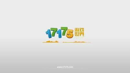 17175游戏大厅官网版下载