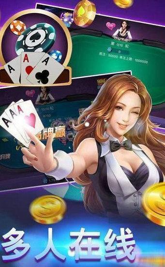 扑克王app最新版下载